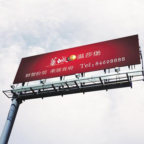 南昌户外广告牌