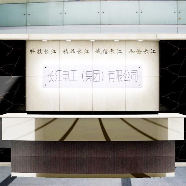 南昌形象墙制作