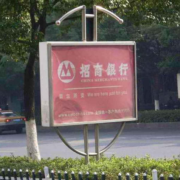 南昌广告牌制作