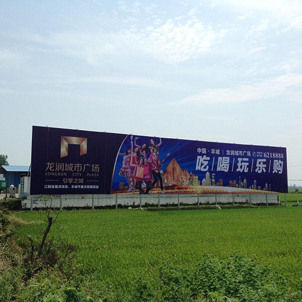 南昌户外广告牌制作