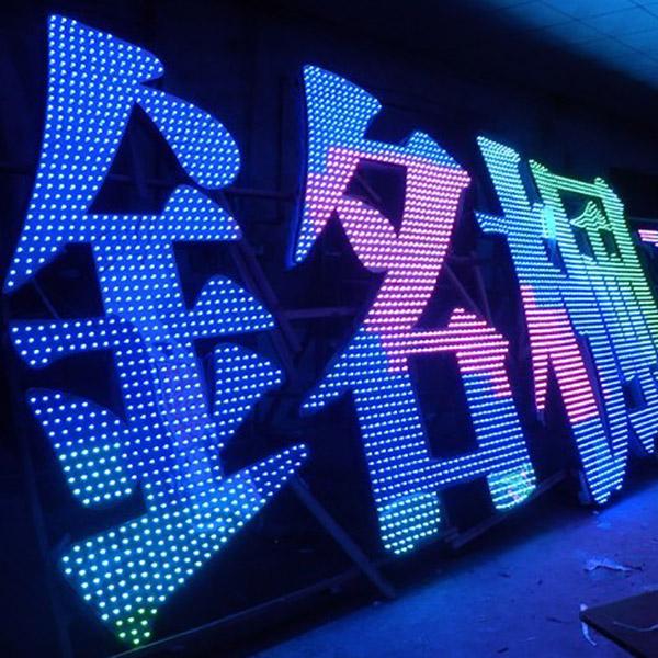 南昌LED发光字