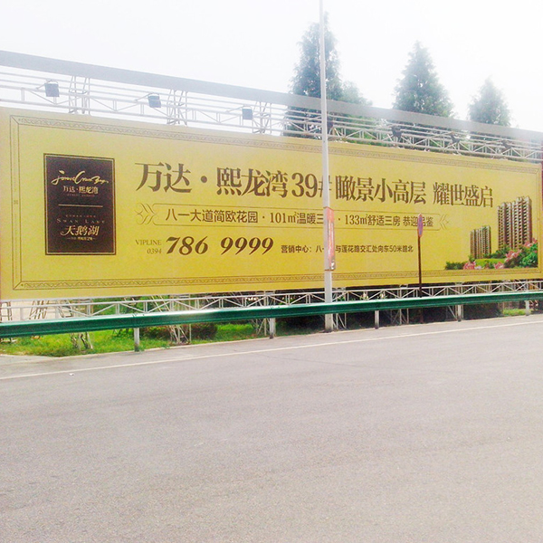 南昌户外广告