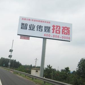 南昌大型广告牌