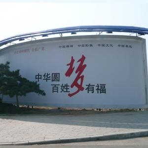 南昌广告牌围挡