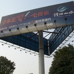 南昌户外广告制作