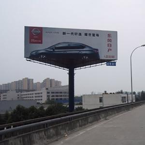 新余大型广告牌