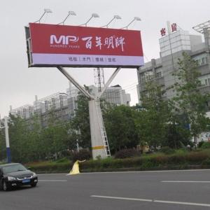 南昌大型广告牌制作