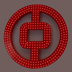南昌LED发光字制作