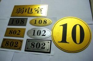南昌标识标牌制作