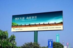 南昌喷绘广告