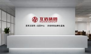 南昌形象墙