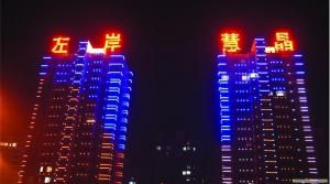 南昌亮化工程
