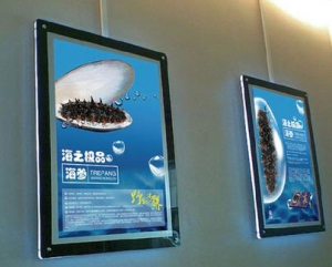 南昌大型灯箱广告牌制作