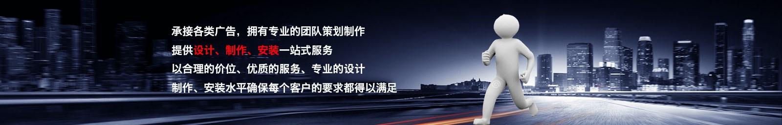 南昌汇意广告有限公司